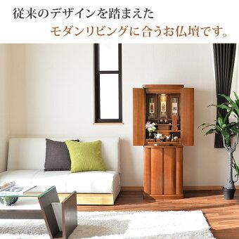 【家具調】【重ね仏壇】マーベルミディアムダーク16×45号05