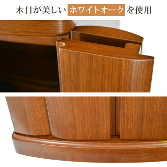 【家具調】【重ね仏壇】マーベルミディアムダーク16×45号06