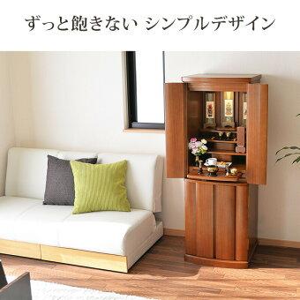 【家具調】【重ね仏壇】マーベルミディアムダーク16×45号07