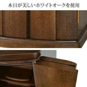 【家具調】【重ね仏壇】【モダン仏壇】ボルボダーク18×50号06