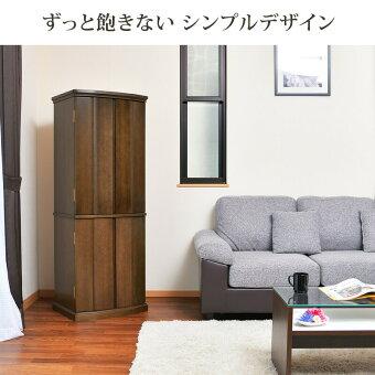 【家具調】【重ね仏壇】【モダン仏壇】ボルボダーク18×50号07
