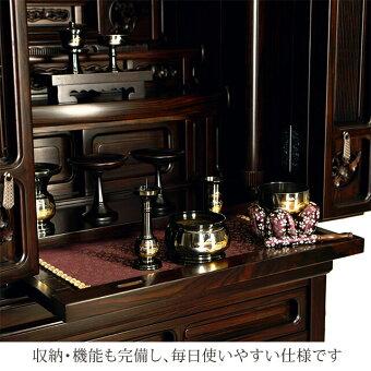 唐木仏壇【風儀黒檀21×54号】機能・収納も完備し毎日使いやすい仕様です
