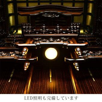 唐木仏壇【風儀黒檀21×54号】LED照明も完備しています