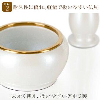 アルミ無垢パールホワイト2.5寸+おとずれりん銀