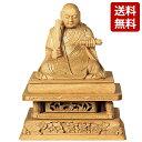 【期間限定ポイント10倍】仏像 楠木地彫 日蓮 金泥書 1.8寸〜3.5寸