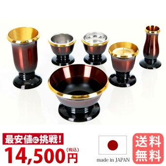 【仏具セット】想々型(ゆうがお)2.5寸6具足ワイン