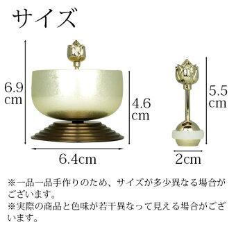 仏具セットアルミ無垢パールホワイト6点セット2.5寸〜3.5寸