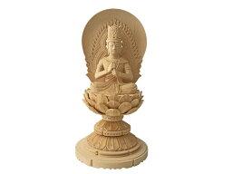 【真言宗】 仏像 ヒノキ 丸台座 大日如来 3.0寸 白木