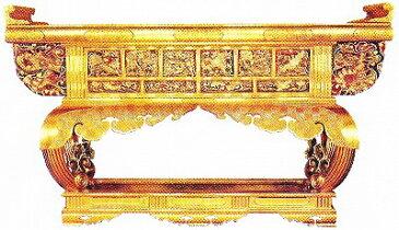 寺院 仏具 寺院用(本願寺派 西) 寺院仏具 六鳥型前卓 7.0尺
