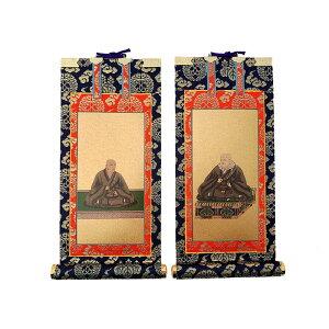 Buddhist fittings Jodo Shinshu Buddhist Honganji Temple (west) Tailored navy blue side fittings Mameshiro hanging scroll set Buddhist fittings set