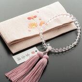 数珠女性用数珠セット本水晶8mm玉&数珠袋(薄ピンク)
