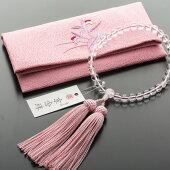 数珠女性用数珠セット本水晶8mm玉&数珠袋(ピンク)