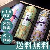 進物線香花くらべ3種入りアソート(桜、竹炭、紅梅)/3種類のお香が楽しめる進物線香進物線香