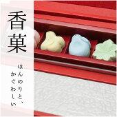 進物線香・香菓ギフトアソート4種入り&オイル&皿進物線香/香/贈答/ギフト/おしゃれ
