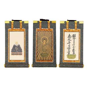 Buddhist altar hanging scroll, Buddhist altar hanging scroll Aoi (Honson Waki Samurai set / Mameshiro) Jodo Shinshu Takada School