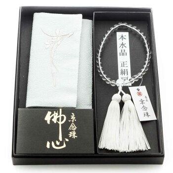 数珠女性用数珠セット本水晶8mm玉&数珠袋(銀ねず/細葉)