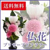 仏具・プリザーブドフラワー仏花想桜(S寸)