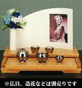 オープン型 仏壇 フォンテーヌ ホワイト レビューを書いて5%OFF♪ モダン仏壇 / 手元供養 パーソナル供養 におすすめ リビングや寝室などどの場所にも合わせやすい、ミニ仏壇 祭壇 としての 仏具 ミニ仏壇 祭壇