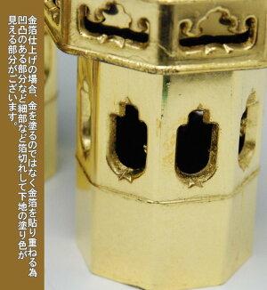 八角供花本金箔4.0号PC(真宗大谷派(東)用)