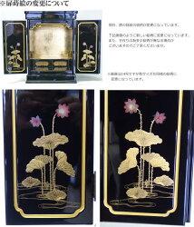 【上置仏壇】金蓮華18号『戸裏蒔絵入』塗豆仏壇二枚戸