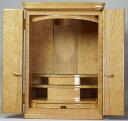 キャッスル 21号 モダン仏壇 上置 現代風 法要 祭壇 送料無料