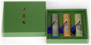 しっかりと香り豊かな贈答用御線香が送料無料!美麗香三種香[香煙タイプ]進物用線香