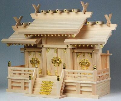 [神棚・神具]神棚 高さ46センチで設置可能 35センチの御札を納められる お値打ち品 国産品 東...