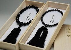 男性用 女性用 数珠 黒オニキス 数珠セット 送料無料 ペア 念珠 セット/男女ペア お葬式 …