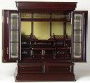 仏壇:小型唐木仏壇 『やわらぎ2型』 23号 黒檀調 上置型