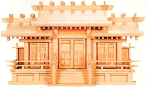 「低屋根唐戸三社(大)」神棚