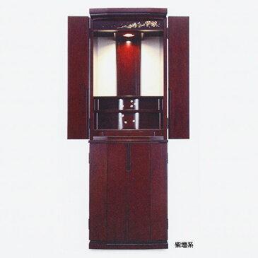仏壇 モダン仏壇(床置) せせらぎ 14-45 外形寸法14-45 高135×巾45×奥行39cm