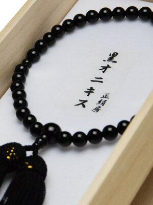 黒オニキス7ミリ玉共仕立正絹頭房(黒)各宗派女性用数珠