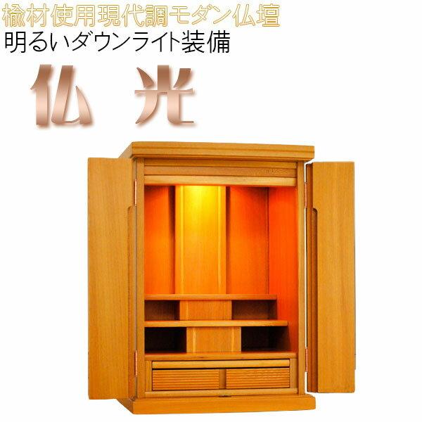 Elm wood use: modern altar 18 ash color
