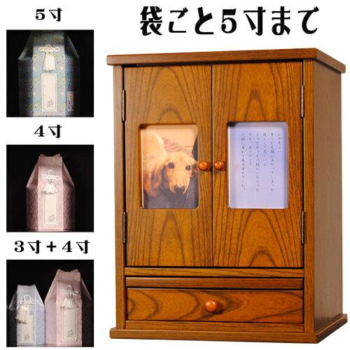 袋ごと5寸までOKメモリアルBOX、【ペ...