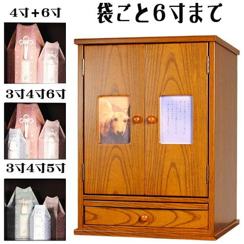 袋ごと6寸までOKメモリアルBOX、【ペ...