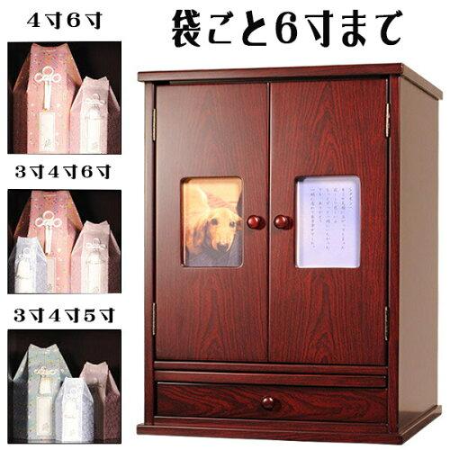 袋ごと6寸までOKメモリアルBOX、【...