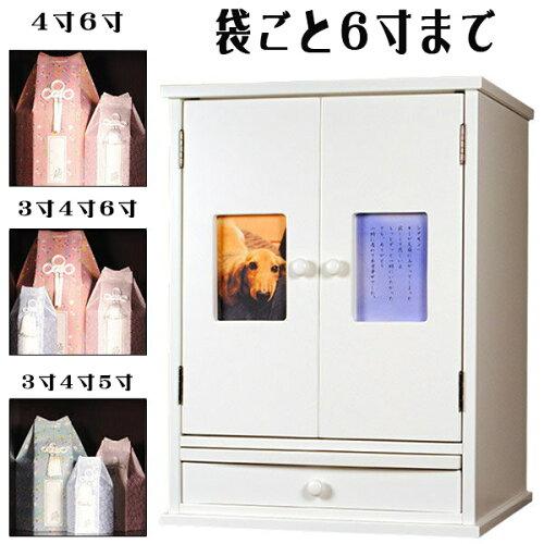 袋ごと6寸までOKメモリアルBOX、【ペット...