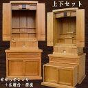 Set-0031-25lb-00