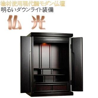 Modern altar 20, rosewood color