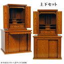 Set-0049-17ky-00