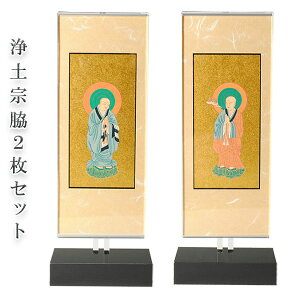 Modern hanging scroll, easy to put, height adjustment [Claire side only Pure Land size small] Transparent like crystal Free shipping [smtb-td] [RCP]