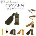 携帯用ミニ骨壷【クラウンC-2】【smtb-td】【RCP】