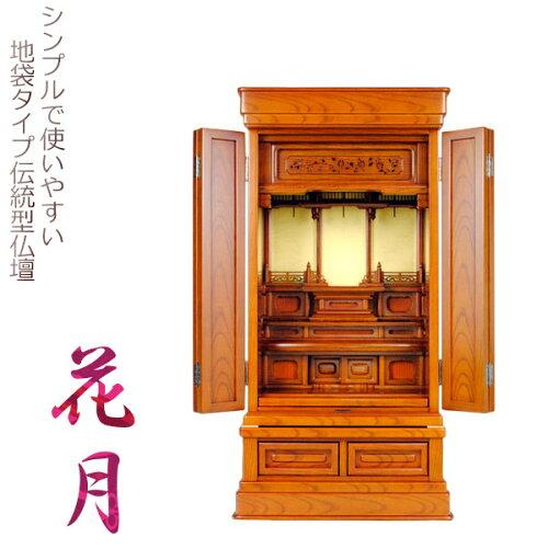 [中型仏壇][伝統仏壇]:送料...
