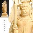 【仏像】不動明王立像3.5寸、高級檜上彫【smtb-td】【RCP】