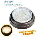 N-led_light00