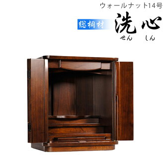 Only the モダンミニ altar walnut colour, on a single console