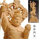木彫り仏像 柘植向源寺形【十一面観音菩薩立像】 古美色 総高12.5cm ※桐箱入れ