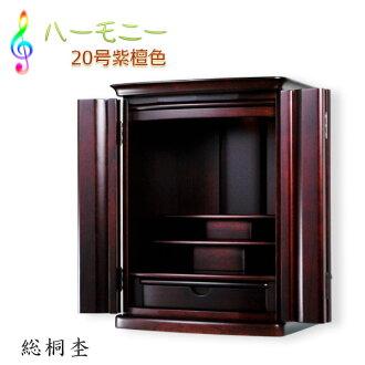 Furniture modern Buddhist altar on top of small Buddhist altars