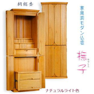 Furniture-like modern family's Buddhist altar