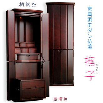 Furniture modern household Buddhist altars